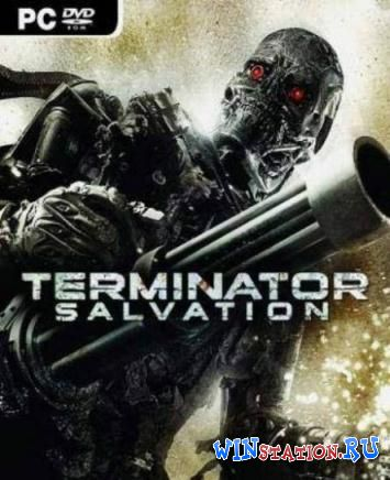 Скачать игру Terminator Salvation: The Videogame