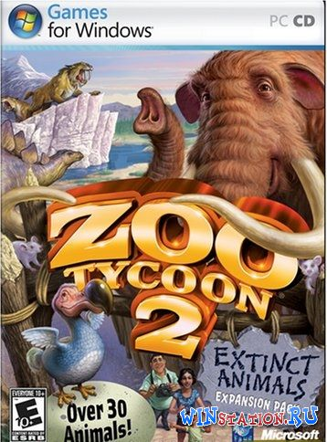 Скачать игру Zoo Tycoon 2: Extinct Animals