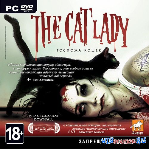 ������� ���� The Cat Lady - ������� �����