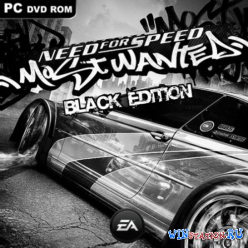 Скачать Need for Speed: Most Wanted. Black Edition бесплатно