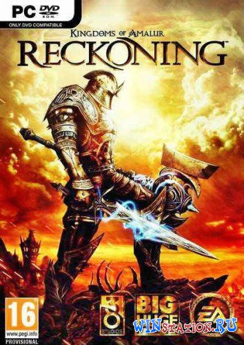 Скачать игру Kingdoms of Amalur: Reckoning