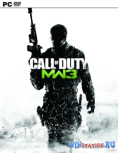 Скачать Call of Duty: Modern Warfare 3 - Multiplayer Only бесплатно
