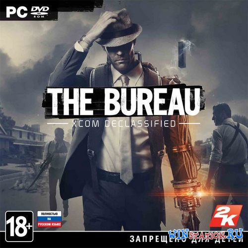 Скачать The Bureau: XCOM Declassified бесплатно