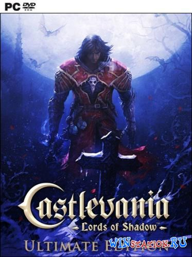 Castlevania: Lords of Shadow Ц Ultimate Edition