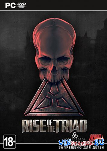 ������� ���� Rise of the Triad