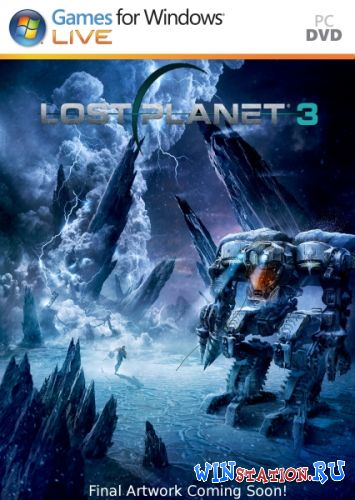 ������� ���� Lost Planet 3