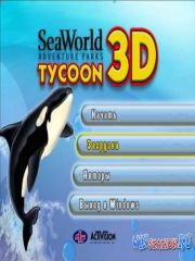 Sea World Adventure Park Tycoon 3D