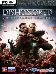 Dishonored + All DLC