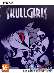 Skullgirls (2013/ENG/MULTi6/RePack by LMFAO)