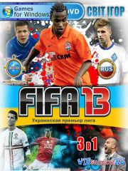 FIFA 13 UPL (2012/RUS/Repack by OVT Soft)