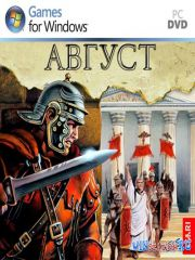 ������ / Augustus: The First Emperor
