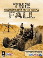 The Fall: Последние дни мира / The Fall: Last Days of Gaia