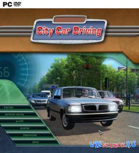 Скачать City Car Driving 2.2 бесплатно