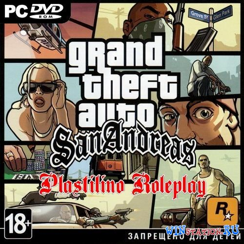 Скачать игру GTA / Grand Theft Auto: San Andreas - Plastilino RolePlay