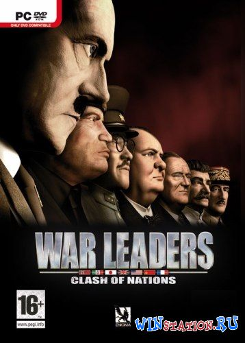 Скачать игру War Leaders: Clash of Nations