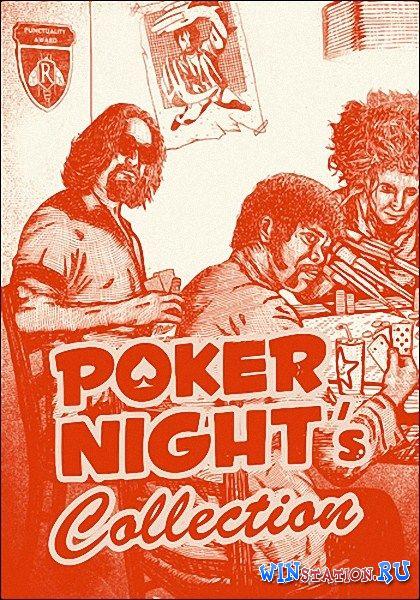 Играть бесплатно казино гранд