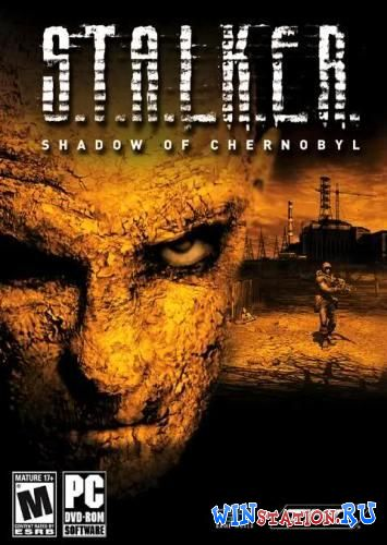S.T.A.L.K.E.R.: Shadow of Chernobyl - Вариант Омега