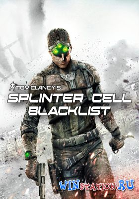 ������� ���� Splinter Cell: Blacklist