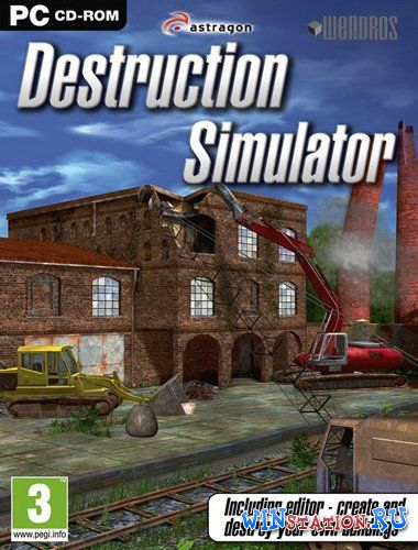 Скачать Destruction Simulator бесплатно