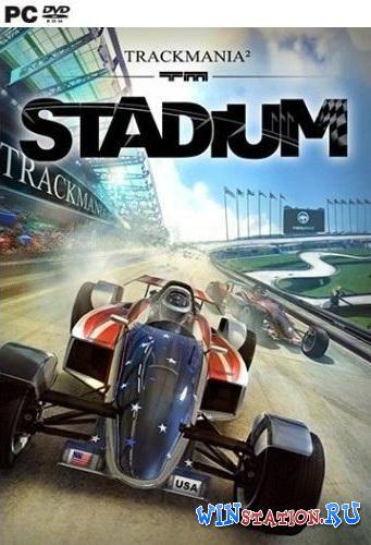 Скачать игру TrackMania 2 Stadium бесплатно торрентом