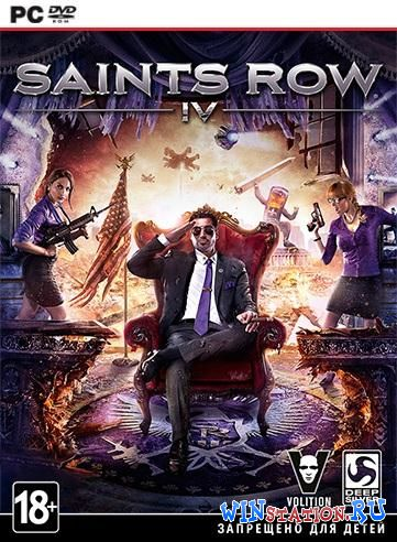 Saints Row 4