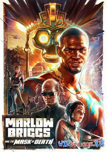 ������� ���� Marlow Briggs and The Mask of Death