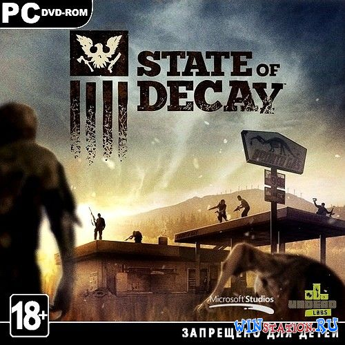 ������� State of Decay: Year One Survival Edition ���������