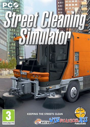 Скачать игру Street Cleaning Simulator