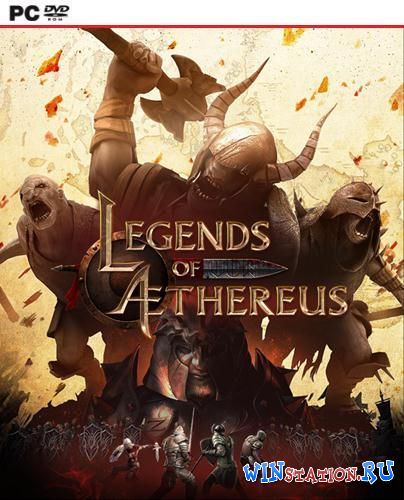 ������� ���� Legends of Aethereus