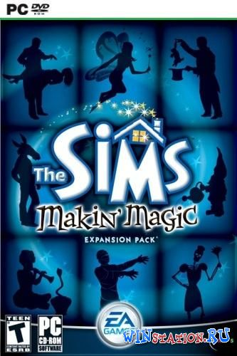 Скачать The Sims: Makin Magic бесплатно