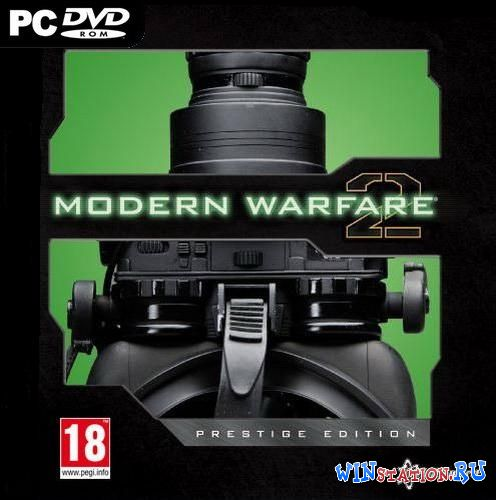 Скачать Call of Duty: Modern Warfare 2 бесплатно