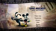 ������� ���� Disney Epic Mickey 2: The Power of Two