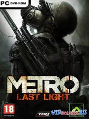 Metro: Last Light - Limited Edition + 4 DLC (v. 1.0.0.11)
