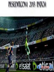 PESEdit.com 2013 Patch 6.0 (Pro Evolution Soccer 2013) (2013/Patch) (2013/Patch)