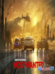 Need for Speed: Most Wanted 2012 (v1.5)
