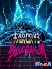 [PATCH] Far Cry 3: Blood Dragon v.1.02  (Официальный) (2013/RUS/ENG/MULTi)