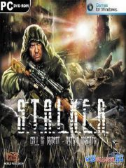 S.T.A.L.K.E.R.: Call of Pripyat - Путь в Припять v.1.00.1