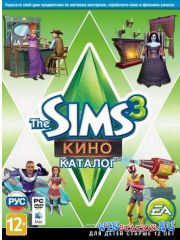 The Sims 3: Кино - Каталог (2013/PC/RUS/ENG/Multi17/L)