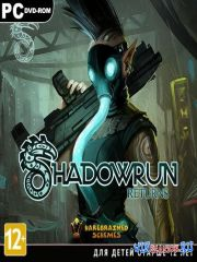 Shadowrun Returns (Harebrained Schemes)