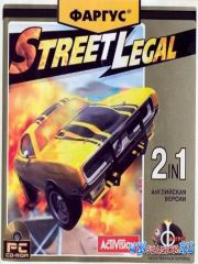 Street Legal (2002/PC/ENG)