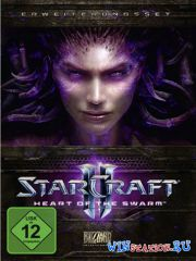 StarCraft 2 - Wings of Liberty & Hearts of the Swarm