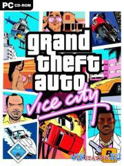 Grand Theft Auto: Vice City - Savage Amusement