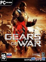 Gears of War *UPD*