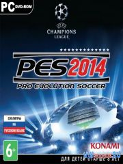 Pro Evolution Soccer 2014 *v.1.1 + PESEdit Patch 1.2*