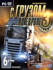 С грузом по Европе 3 v1.19.2.1s (2013/RUS/ENG/Repack by Decepticon)