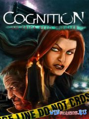 Cognition An Erica Reed Thriller: Episode 4 - The Cain Killer