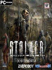 S.T.A.L.K.E.R.: Call of Pripyat / Зов Припяти: Зверобой 3 (1.0fix)