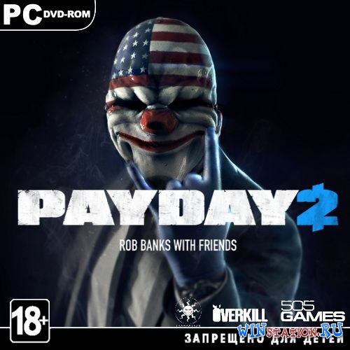 Скачать игру PayDay 2 - Career Criminal Edition