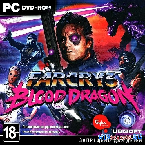 Скачать Far Cry 3: Blood Dragon *v.1.02* бесплатно