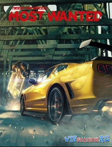 Скачать игру Need for Speed Most Wanted: Limited Edition v1.3 + DLC (Electronic Arts)
